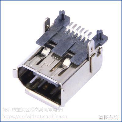 卧式贴片IEEE1394连接器 SMT单排6Pin母座 firewire火线接口
