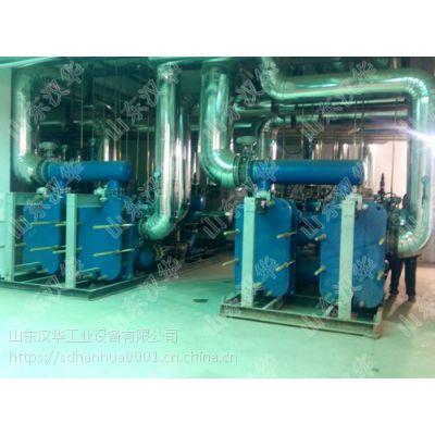 专业板式换热器机组制造厂家