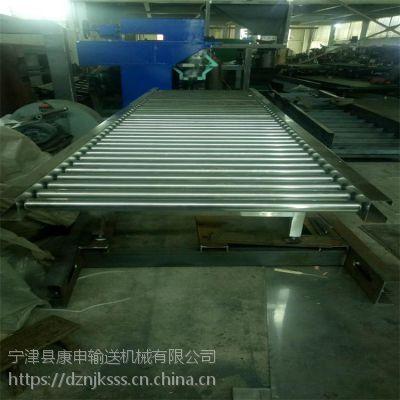 宁津康申机械动力滚筒输送机 无动力滚筒输送机