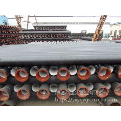 利亚达管业供应潍坊K9级|T型接口|离心球墨铸铁管|铸铁管件