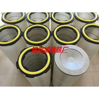 供应聚酯纤维3566抛丸机滤筒 焊接烟尘滤筒 批发
