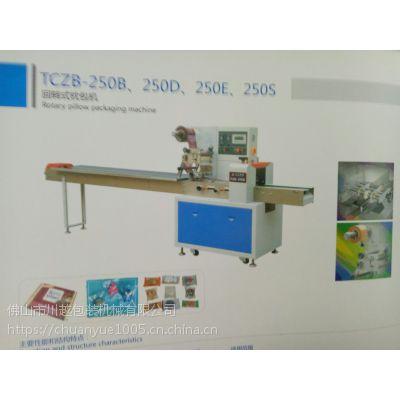 全自动枕式包装机 广东川越机械设备厂