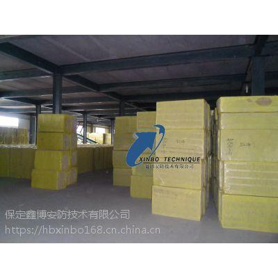 北京国标岩棉板厂家 外墙复合岩棉保温板现货价格