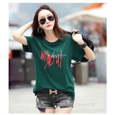 河南便宜夏季半袖韩版上衣批发 女士上衣纯棉T恤清货