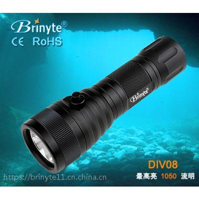 工厂批发Brinyte DIV08 强光潜水手电筒可深潜150米前置磁控开关