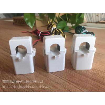 100A/5A三相电能表开口电流互感器