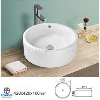 卫浴台上陶瓷洗手间浴室无孔圆形艺术盆洗脸盆