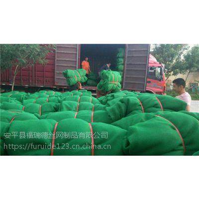 12米宽绿色六针阻燃防尘网厂家批发