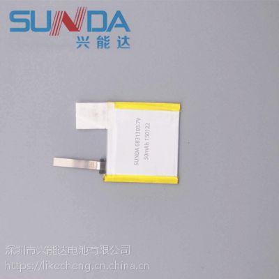 超薄聚合物鋰電芯