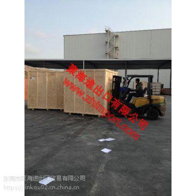 聚海国际代理进口台湾二手数控龙门加工中心海运清关项目