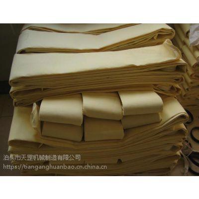 供应天罡208滤布布袋