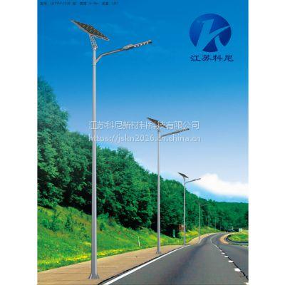 衢州海螺臂太阳能路灯 阜阳4米太阳能路灯 科尼星艺术景观灯