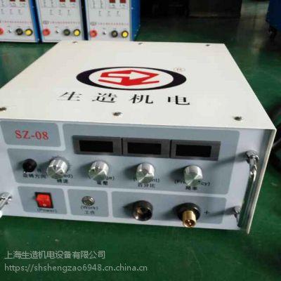 供应冷焊机(电火花堆焊机)
