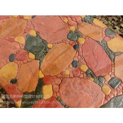 潍坊安丘,压模混凝土路面 材料配送及工程施工亚斯特建材包工包料