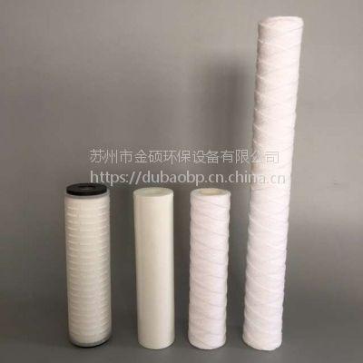 苏州镀宝厂家供应过滤器设备使用的线绕滤芯 10寸 20寸 30寸 厂家优惠