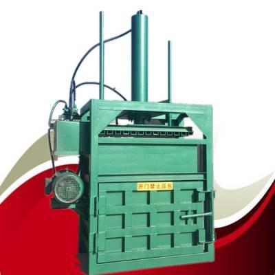 朔州市立式油漆桶压包机 启航牌电动液压纸箱压块机 红牛易拉罐打包机厂家