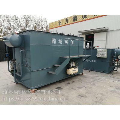 20T/D豆制品加工厂污水处理设备
