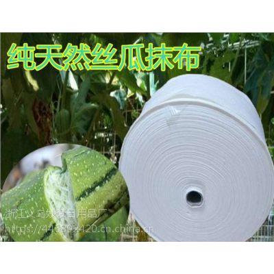 丝瓜抹布厂家批发货源 跑江湖不沾油丝瓜抹布供应