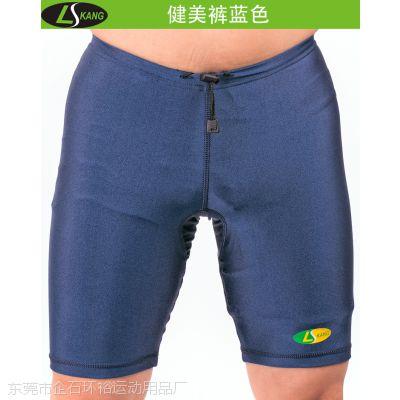 东莞护具厂家 车缝精细高弹拉架布运动健美裤 耐磨柔软光泽好运动裤
