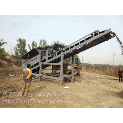 宁津县鑫力达16铲筛沙机、30铲筛沙机和50铲筛沙机