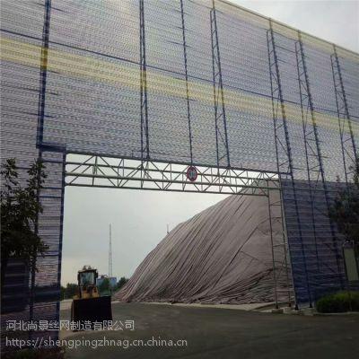 料场挡风抑尘墙A奇台料场挡风抑尘墙A料场挡风抑尘墙生产厂家