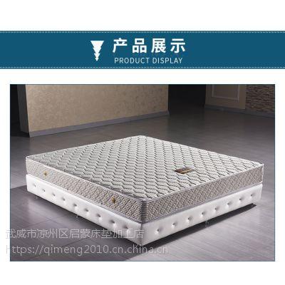 钢丝,弹簧,床垫,床垫厂家泰国乳胶床垫那些你不知道的乳胶床垫