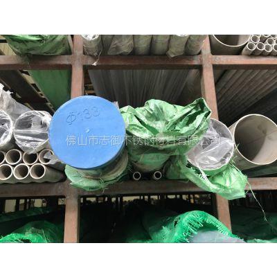 贵阳304不锈钢食品级水管 Φ133*2 不锈钢管箍