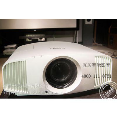 高清无线投影推荐----爱普生Epson CH-TW6700W家庭影院投影机