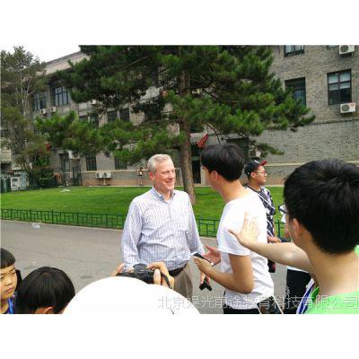 2017北京(清华北大)精英夏令营_行程表