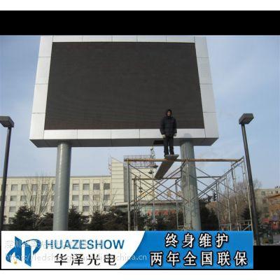 P10室外LED显示屏全彩色外墙防水高清滚动广告信息宣传租赁大型屏