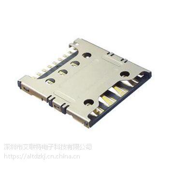 MICRO SIM卡座直插式金边小卡卡座 1.25H 电子元器件