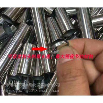 江苏推荐425液压自动切管机大口径金属管材无毛刺切割圆锯机 批发