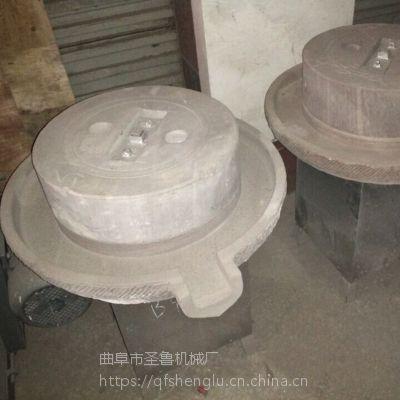 小型电动石磨 圣鲁石磨豆浆机 小型磨米浆机