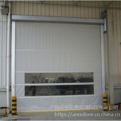 供应供应PVC透明快速门/自动感应快速门/自动快速门
