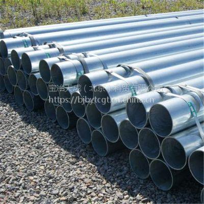 北京现货 Q235热镀锌管 大棚管规格齐全