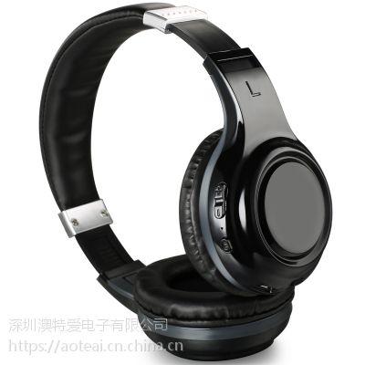SH04B头戴式无线蓝牙音乐耳机电脑笔记本游戏耳麦手机通用