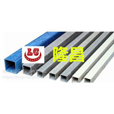 玻璃钢方管玻璃钢方管特点规格阻燃-隆昌