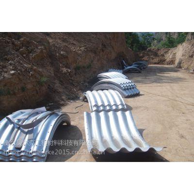 衡水贝尔克8米跨度,6米高度马蹄形钢波纹涵管生产及安装进行中
