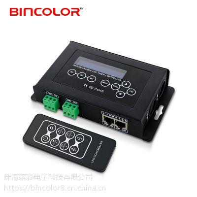 珠海缤彩BC-100 带遥控可定时液晶显示DMX控制器