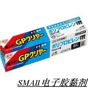 供应/Konihi G18Z 电子胶黏胶价格优异