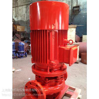 上海登泉多级喷淋泵XBD7/25-80L立式消火栓泵增压稳压设备