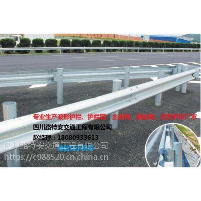 四川成都Gr-B-2C波形护栏