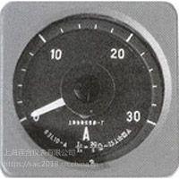 上海自一船用仪表厂45C3-A广角度直流电流表