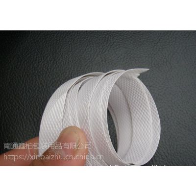 南通PP打包带规格1208 10KG/卷特白色 手工打包带 塑料