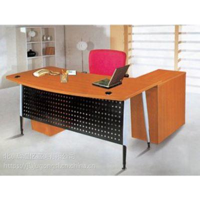 北京办公家具订做厂家工位定做厂家办公桌椅订做厂家