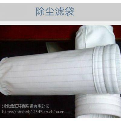除尘专用布袋 常规133*2000mm布袋 定制各种除尘配件