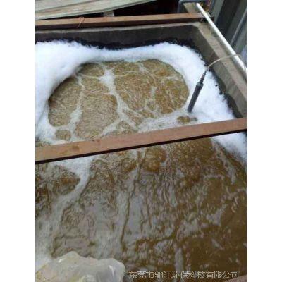 东莞食品废水处理技术