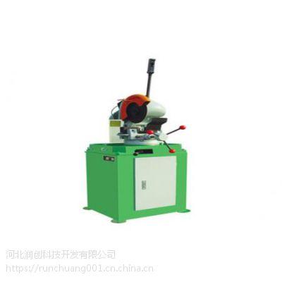 临安手动金属圆锯机 自动铝切割锯机MS-16-D1专业快速