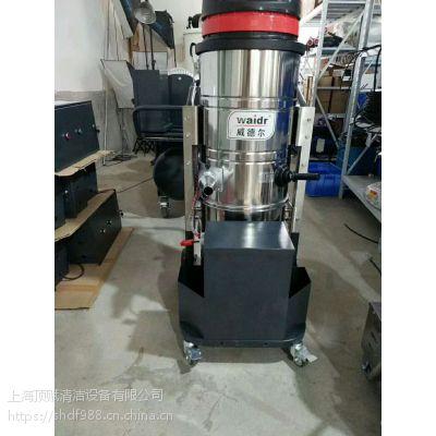 车间用工业吸尘器WD-100P充电式干湿两用吸尘设备威德尔电瓶吸尘器厂家