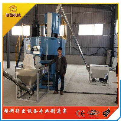 蛟龙式螺杆上料机 DTC塑料螺杆上料机